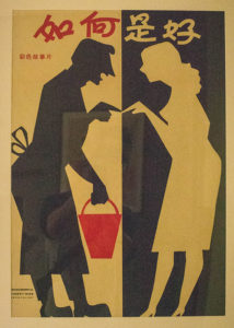 A movie poster in the Fonoroff Collection
