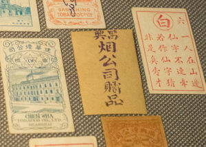 Stamps from the Fonoroff Collection